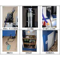 高质量模具修补激光焊接机江苏昆山经销商,台湾品牌模具焊接机