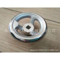 德国HALDER品牌——EH 24590.系列,轻金属 铝制手轮