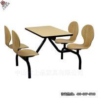 热销[SP-LT335]简单实用快餐店肯德基饭店刷刷锅连体桌椅