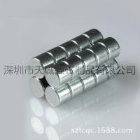 方形沉孔磁铁圆形包装盒单面强力磁铁片磁环钕铁硼强磁