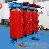 供应三相干式电力变压器SCB10/11-315KVA 非晶合金