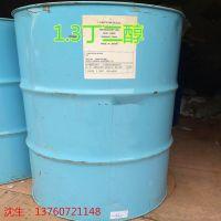 供应1.3丁二醇 清爽型保湿剂 面膜专用 水溶性好 免费试样