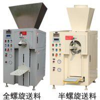 氢氧化镁阻燃剂包装机 阻燃剂定量包装秤