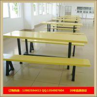 特价4人位饭堂餐桌椅 职工餐厅用餐桌定做 彩色玻璃钢餐桌厂家批发