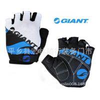 捷安特夏季骑行手套自行车半指手套山地车装备手套男女款手套