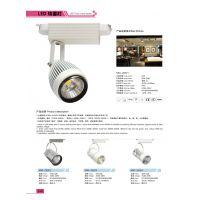 广万达牌导轨LED灯(GWD-DGD028W)质保3年专用