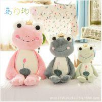 正版蓝白玩偶青蛙王子公主毛绒玩具公仔情侣婚庆礼品压床娃娃礼物