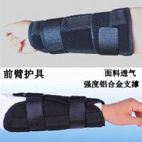 骨折固定护具前臂骨折支具吊带医用夹板透气胳膊小手臂骨裂石膏