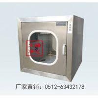 600型嵌入式传递窗 不锈钢净化传递窗 QS认证传递窗 连体传递窗