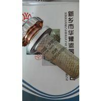 加油口AB-1163华豫供应