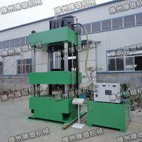 按需定制 400吨四柱油压机 SMC材料模压专用油压机 滕锻直销