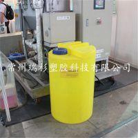 专业生产瑞杉 江苏100L加药桶
