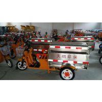 北京电动垃圾三轮车 500L容量 厂家报价