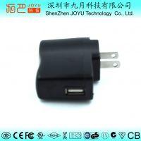 工厂批发 5V500ma/USB电源适配器 平板电脑充电器 手机充电器