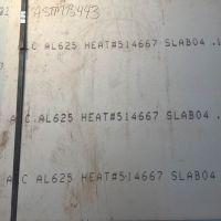 脱硫脱硝TR340C纯钛板 日本神户TR340C纯钛卷