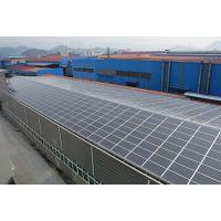 弘太阳新能源_郑州厂房屋顶光伏发电_楼顶太阳能发电系统价格
