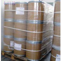 厂家直销食品级塔拉胶生产厂家
