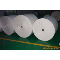 PE淋膜纸_PE淋膜纸供应商_PE淋膜纸批发商保定德润达包装