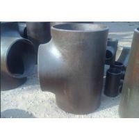 甘肃碳钢三通|沧圣管件|Q235碳钢三通报价