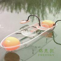 瑞思凯PC透明船 水晶婚纱摄影船 双人 皮划艇 硬艇 聚碳酸酯kayak