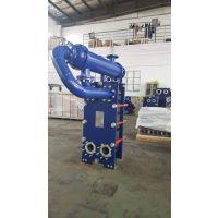 上海艾保广东省东莞市板式换热器厂家、ABM系列换热器、宽流道板换厂家