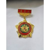 上海专业金属奖章定做勋章设计金属奖牌制作工厂