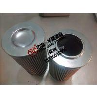 磨煤机滤芯FX-250*10H华豫促销中
