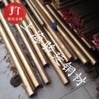 直销C61000铝青铜棒价格