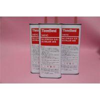 【原装正品】日本三键TB1401透明螺丝胶 螺丝防松剂 1KG