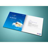 海盐折页设计制作公司 海盐公司折页设计印刷 海盐产品对折页排版印刷