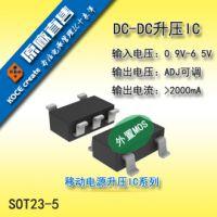 替代兼容STI3508 DC-DC升压IC