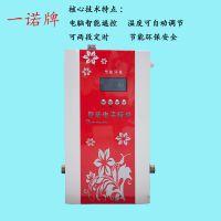 畅销一诺牌电采暖炉节能供暖设备电热取暖电器220V农村新型取暖设备