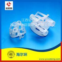 塑料100mm海尔环大量现货15807996115
