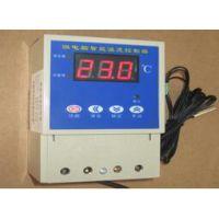 北京九州供应数字式智能温度控制器