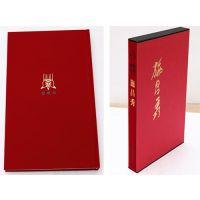 朝阳画册印刷,北京画册印刷(图),画册印刷方案