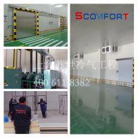 上海苏世供应2-50HP全国冷库安装 非标定制冷库设计 冷藏库 冷冻库
