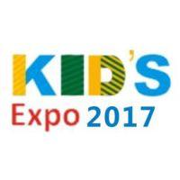 2017全国学前教育发展大会暨第八届华南国际幼教产业博览会