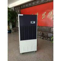 广州除湿机 百奥CF12KT 工业用大功率抽湿干燥设备,