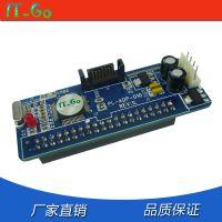 SATA转3.5 IDE硬盘转接卡 并口转串口接口 PATA to SATA 40针