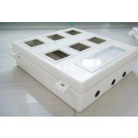 和业 玻璃钢定制 电表盒 防腐坚固 玻璃钢电表箱