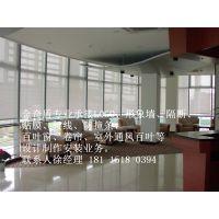 南京卷帘|卷帘窗帘|工程卷帘批发销售,可安装