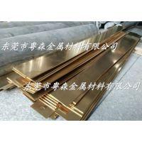 粤森环保H70无铅黄铜板 HPb63-3铅六角黄铜棒