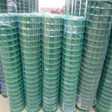 绿色果园围栏网 圈山养殖网 浸塑防护网