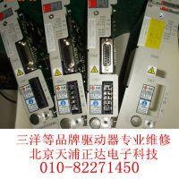 供应北京ABB施耐德三菱西门子富士等品牌驱动器芯片级维修 发那科三肯欧姆龙松下
