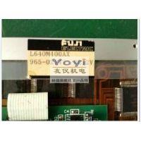 供应二手液晶屏L640M400AX,提供触摸屏维修