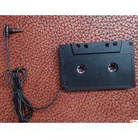 车载MP3磁带转换器卡带转换器磁带专业生产高端磁带工厂