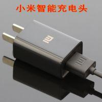 手机充电器 小米4充电器+数据线二件套M2/M3小米青春版通用
