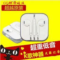 苹果小米 三星 华为专用线控安卓式耳机 重低音 电脑平板MP3通用