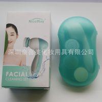 洁面仪 洗脸神器 美容仪器韩国热销 电动化妆品工具厂家直销批发