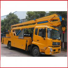 叶城县蓝牌车载式路灯安装车哪有卖